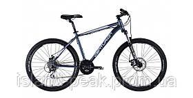 Велосипед CENTURION Backfire M5-MD Royal Grey