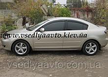 Дефлекторы окон на MAZDA 3 седан 2003-2008 гг.