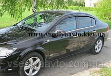 Дефлекторы окон на OPEL Astra H седан 2007