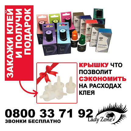 Клей One Touch, 5 ml, фото 2