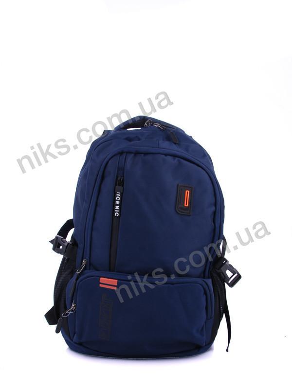 Рюкзак для мальчика школьный 50*32 Superbag
