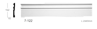 Плинтус напольный Classic Home 7-122, лепной декор из полиуретана
