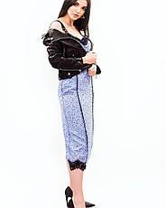 Куртка женская  кожаная черная Imperial, фото 3