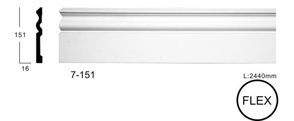 Плинтус напольный Classic Home 7-151 flex, лепной декор из полиуретана