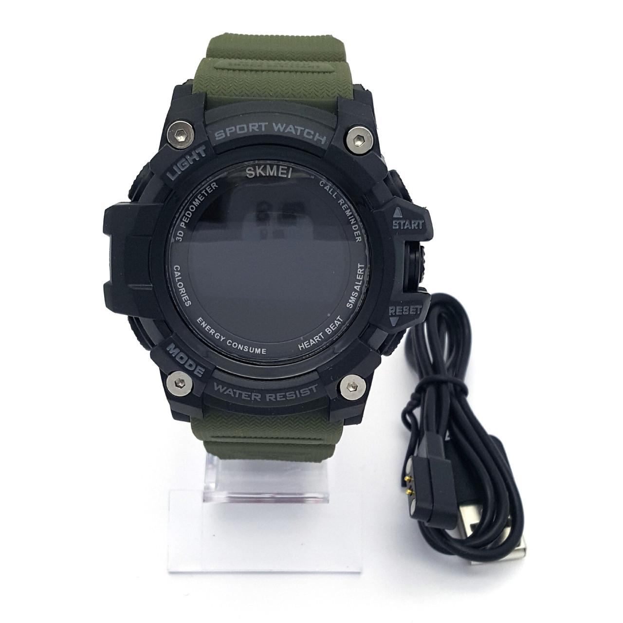 Часы Skmei Электронные на зарядке, силиконовый зеленый ремешок, длина 15-22см, циферблат  55мм