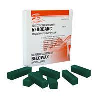 Воск моделировочный Беловакс, 55г, ВладМива Зеленый