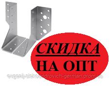 Кріплення для балок роздільне CWDB-1L/32х100х75х2,0 - 6P/32х150х75х2,0