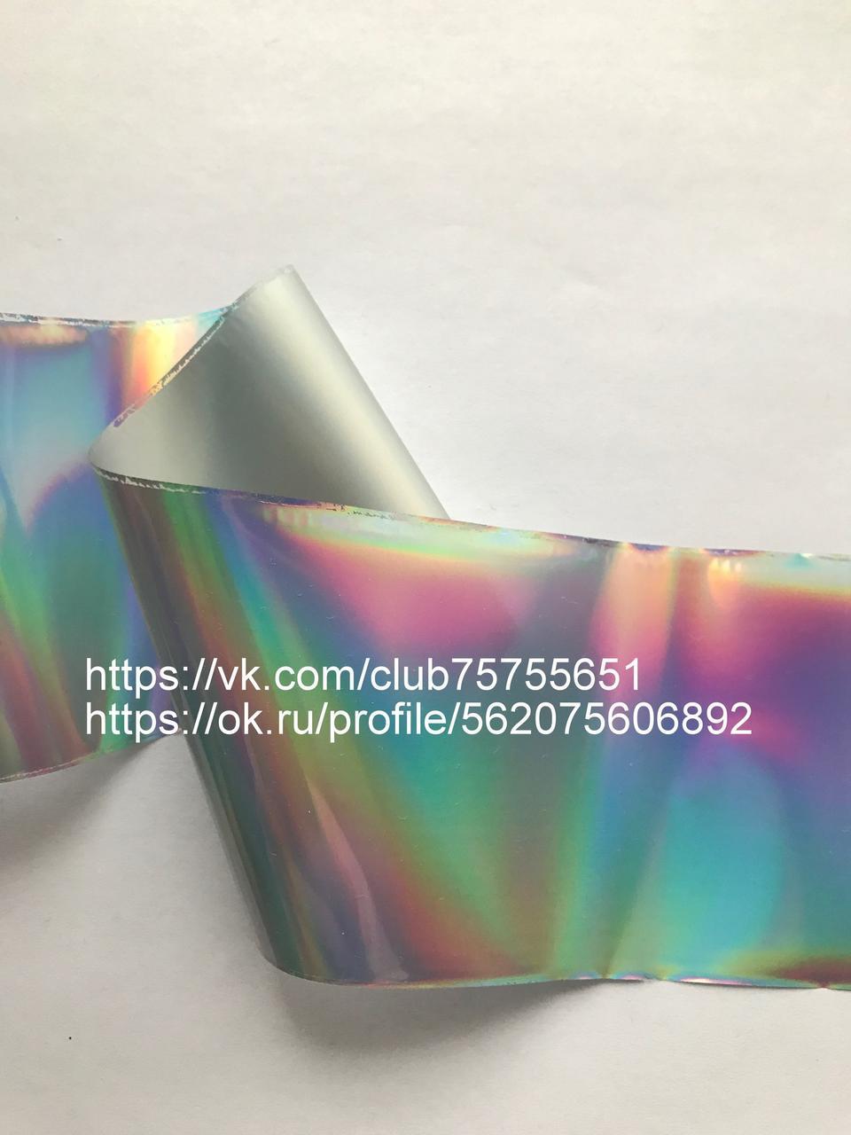 Фольга для ногтей голограмма серебро