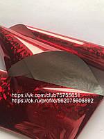Фольга для ногтей голограмма красная