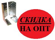 Кріплення для балок роздільне внутрішнє CWBW-1L/32х100х75х2,0 - 5P/32х150х75х2,0