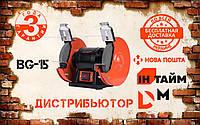 Станок точильный Dnipro-M BG-15