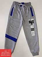 """Спортивные штаны подростковые для мальчиков """"Brooklyn"""" 9-12 лет, светло-серого цвета"""