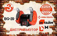 Точило Dnipro-M BG-20 (Станок точильный Наждак