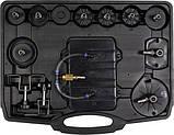 Пристрій для заміни гальмівної рідини YATO YT-06845 (Польща), фото 2