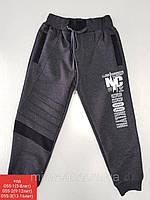 """Спортивные штаны подростковые для мальчиков """"Brooklyn"""" 9-12 лет, серого цвета"""