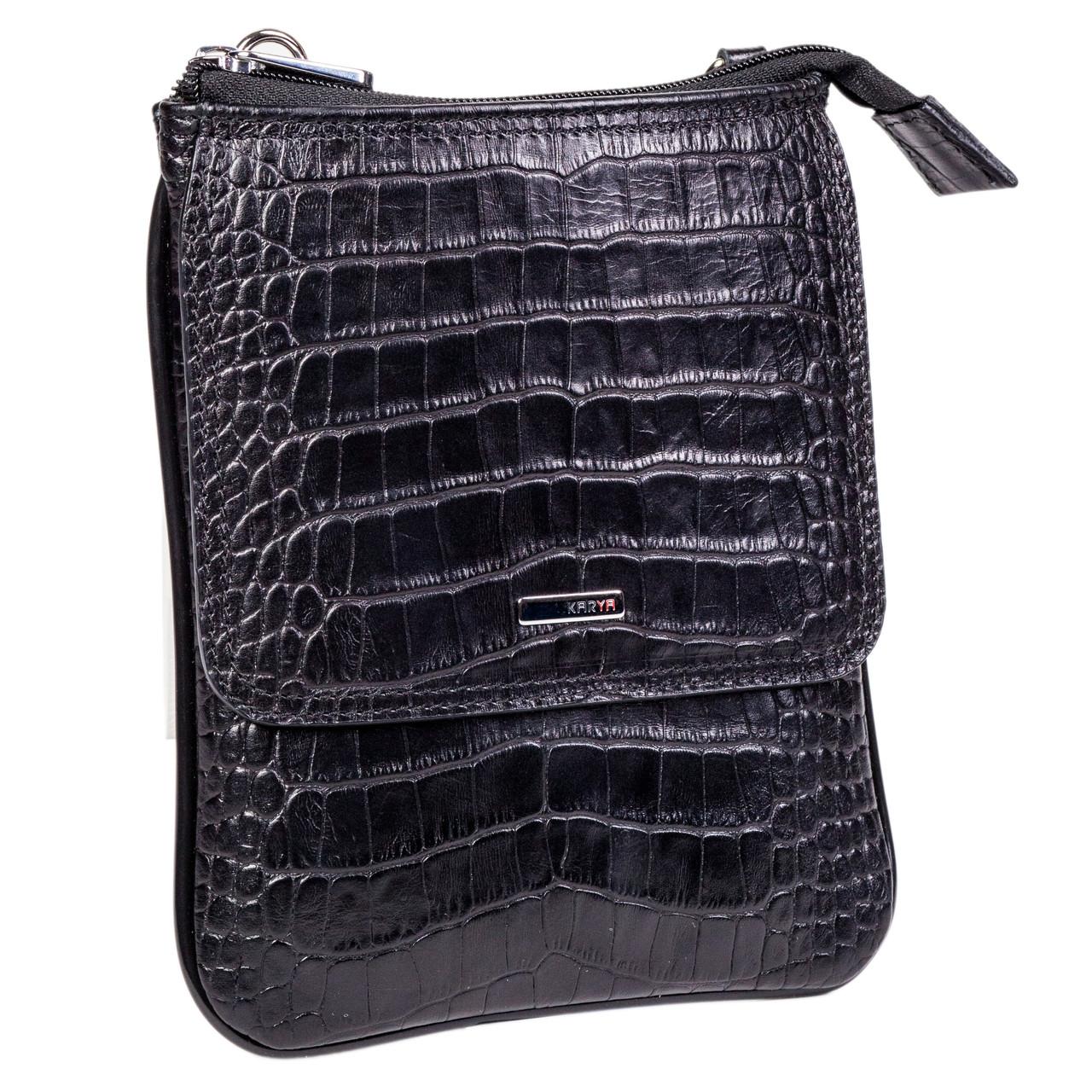 Мужская сумка Karya 0630-53 для документов кожаная черная