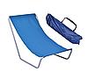 Пляжный шезлонг Olek (темно-синий )