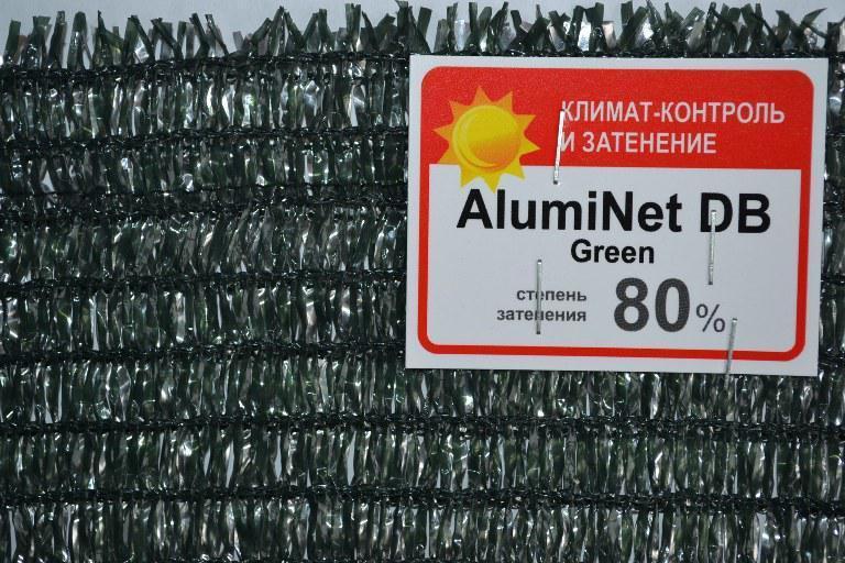 Aluminet DB Green 80% біло-зелена 4*20
