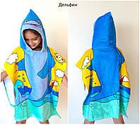 Детское  пончо  - полотенце с капюшоном  для  деток   размер  3-10 лет