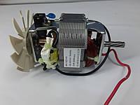 Мотор (двигатель) BW-7025-001 (2 провода) к мясорубке Mirta