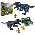 Конструктор Побег Парк Юрского периода 82029 (Аналог Lego Jurassic World) 277 деталей, фото 4