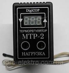 Терморегулятор цифровой МТР-2 (10А) двухпороговый четырёхрежимный розеточный -55...+125