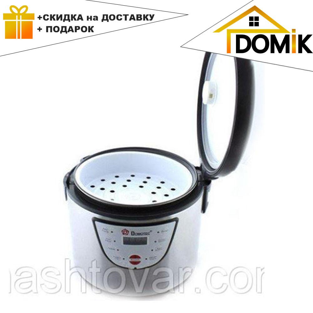 Мультиварка Domotec MS 7722 Хром 5 л | пароварка Домотек 8 программ