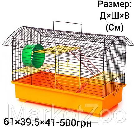 """Клетка для грызунов Лори """"Биг Вагон"""". Размер 40.5 х 61 х 39.5 см, фото 2"""