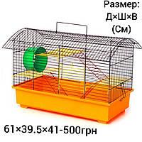 "Клетка для грызунов Лори ""Биг Вагон"". Размер 40.5 х 61 х 39.5 см"