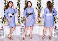 Женское платье. Размеры 50,52,54,56. Женская одежда.