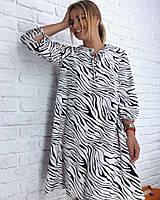 Женское легкое платье свободного кроя. АВ-8-0618