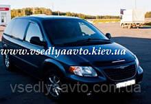 Дефлекторы окон на CHRYSLER Voyager 1995-2007 / Dodge Caravan 1995-2007