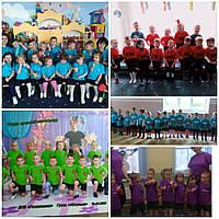 Форма для детского сада,физкультуры -для групповых занятий под заказ