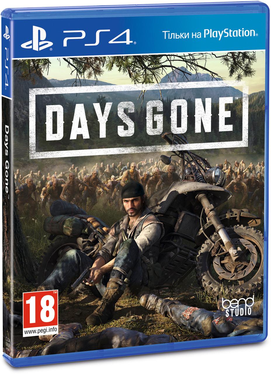 Игра PS4 Days Gone (Жизнь После) для PlayStation 4