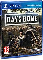 Игра PS4 Days Gone (Жизнь После) для PlayStation 4, фото 1