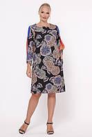 Платье Нэнси абстракция, фото 1