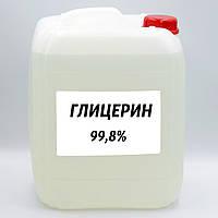 Глицерин фармакопейный 99,8% (Польша)