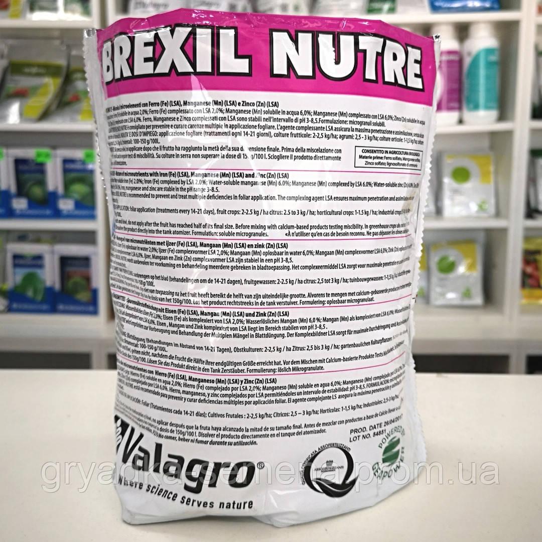Удобрение Брексил Нутре Валагро 1 кг