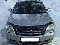 Дефлектор капота мухобойка Opel Vektra C c 2002-2006 г.в.
