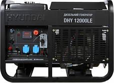 Генератор дизельный Hyundai DHY 12000LE, фото 3