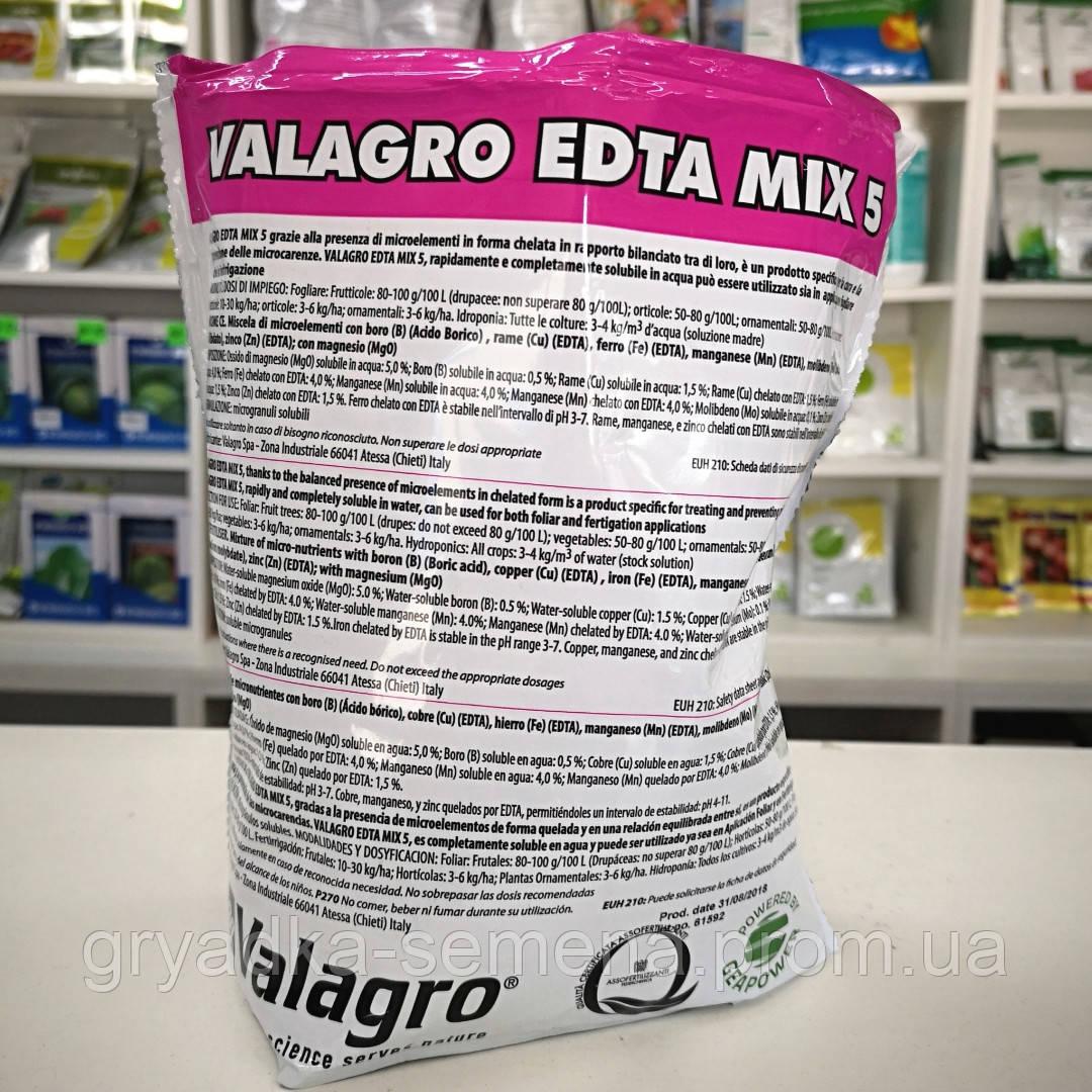 Удобрение Валагро ЭДТА Микс 5 (EDTA Mix 5) 1 кг