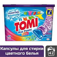 Капсулы для стирки цветного Tomi (Persil) Color, 42 шт.