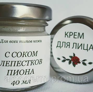 Крем для кожи лица с соком лепестков пиона