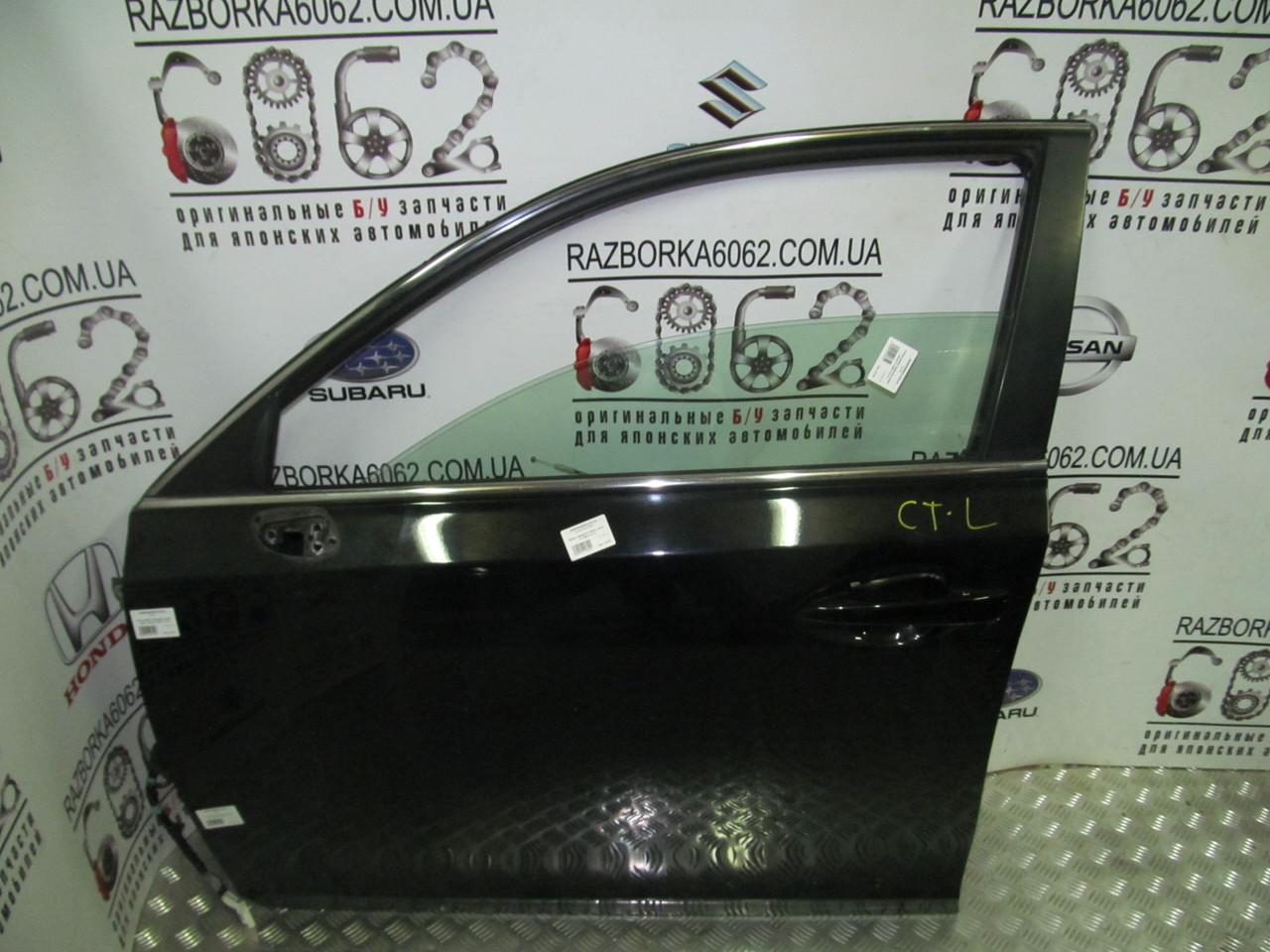 Дверь передняя левая голая Lexus CT 200H 10-14 (Лексус ЦТ 200Н)  6700276030