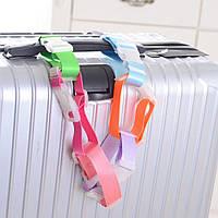 Ремень для соединения багажа и ручной клади