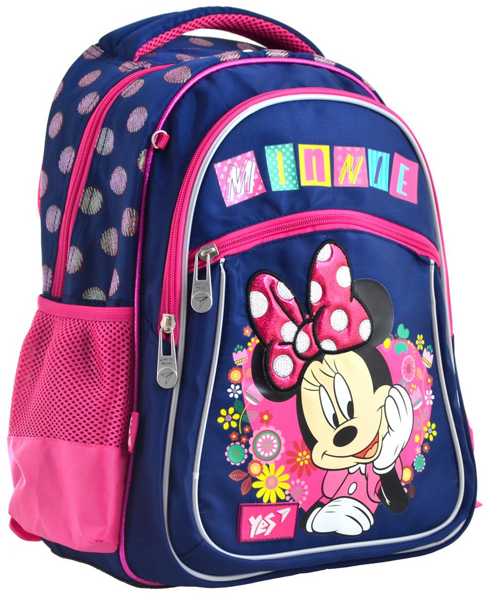 """Рюкзак школьный S-26 """"Minnie"""""""