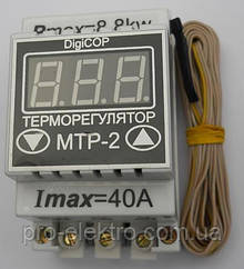 Терморегулятор цифровой МТР-2 (40А) двух пороговый четырёх режимный DIN рейка