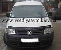 Дефлектор капота мухобойка  Volkswagen CADDY с 2004 г.в.