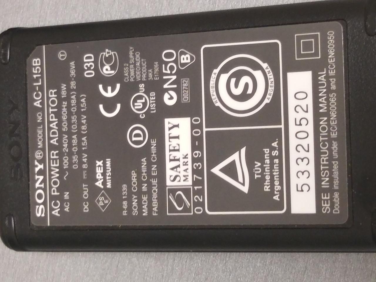 Блок питания 8,4 V 1,5 A ACL 15