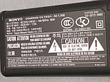 Блок питания 8,4 V 1,5 A ACL 15, фото 4